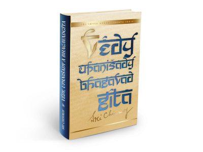 Védy, Upanišady a Bhagavadgíta - Sri Chinmoy